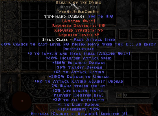 Breath of the Dying Matriarchal Pike - 3 J&S - Ethereal - 385-399% ED