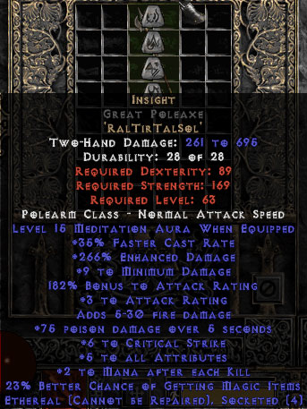 Insight Great Poleaxe - Ethereal - 12-16 Med