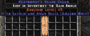 Amazon Javelin & Spear Skills GC (plain)