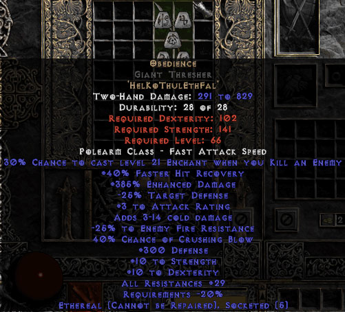 Obedience Giant Thresher - Ethereal - 300 Defense & 20-29% All Resist - 15/3 Base